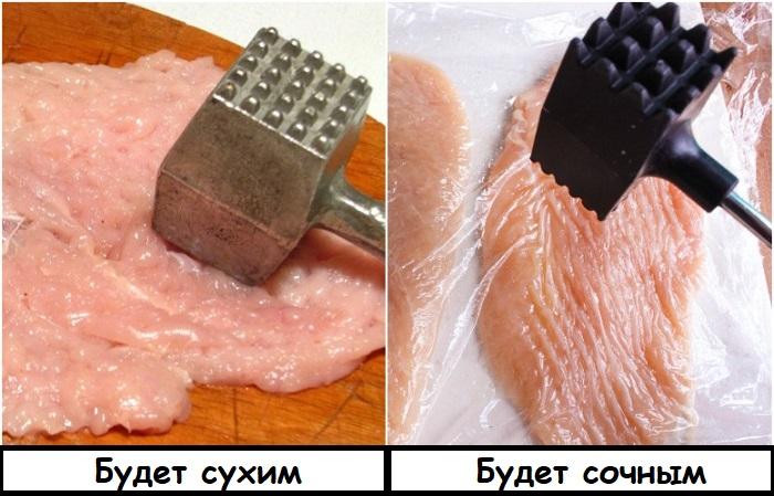 Без пленки мясо разрывается на волокна