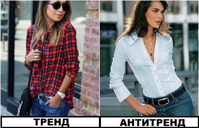 Приталенные рубашки, в отличие от оверсайз, подчеркивают все недостатки фигуры