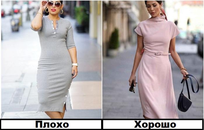 Обтягивающие платья подчеркивают все недостатки фигуры