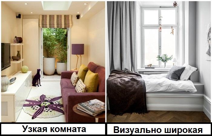 Не стоит занимать мебелью все длинные стены, от начала до конца