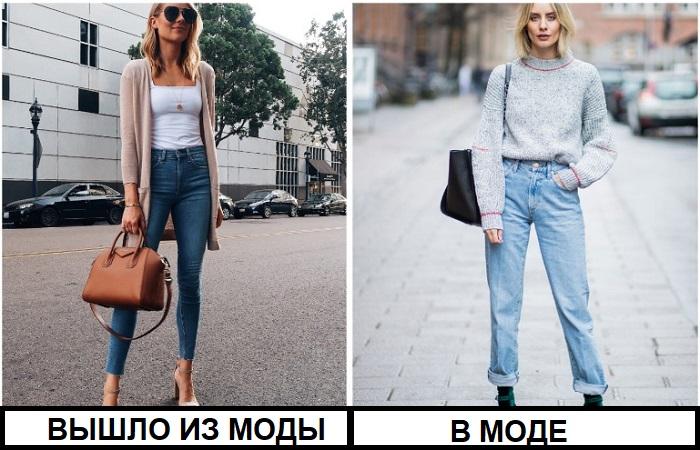 Вместо скинни лучше выбирать классические прямые джинсы