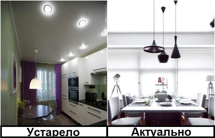 Точечные светильники, встроенные в потолок, стали антитрендом