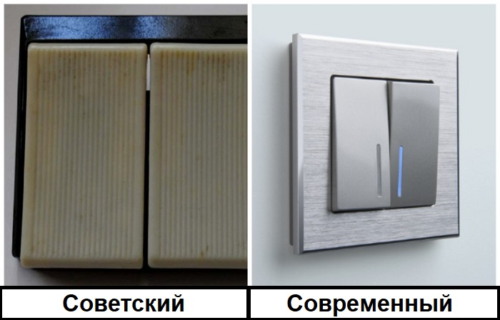 Не стоит хранить старые советские выключатели