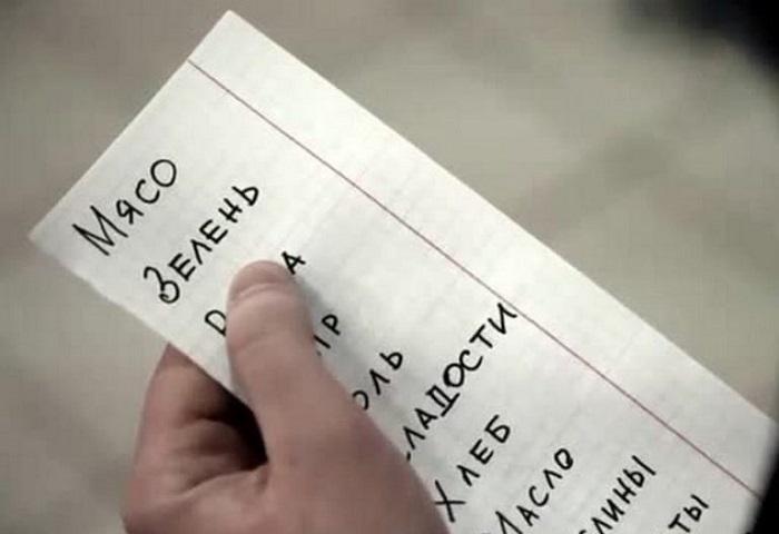 Для удобства постепенно составляйте список продуктов. / Фото: Tvoe-reshenie.com