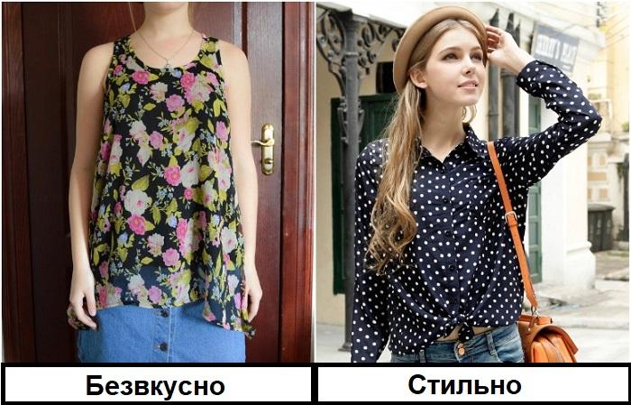Вместо свободной майки с цветами выберите рубашку в горох