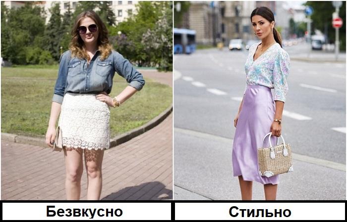 Вместо облегающей кружевной юбки выберите атласную свободную модель