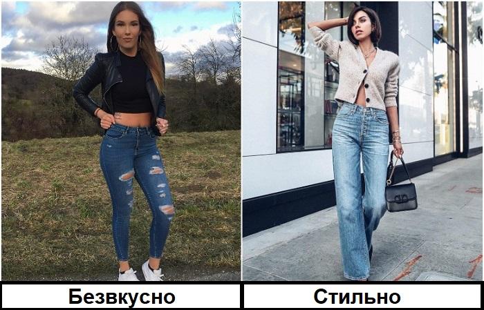 Вместо узких джинсов с дырками выберите модель прямого кроя