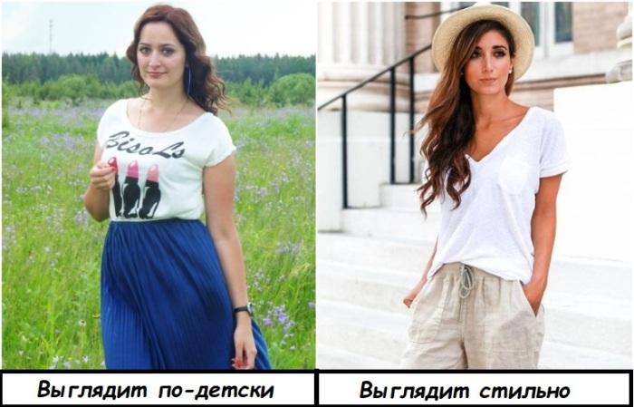 Однотонная белая футболка выглядит более стильно