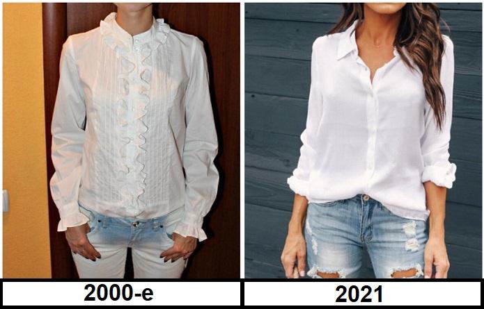 Классическая белая рубашка с годами преображается