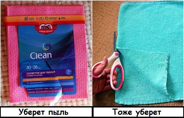 Пыль можно вытереть и старым полотенцем