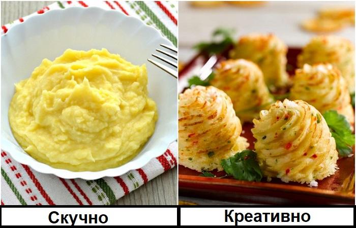 Картофель можно презентовать по-разному