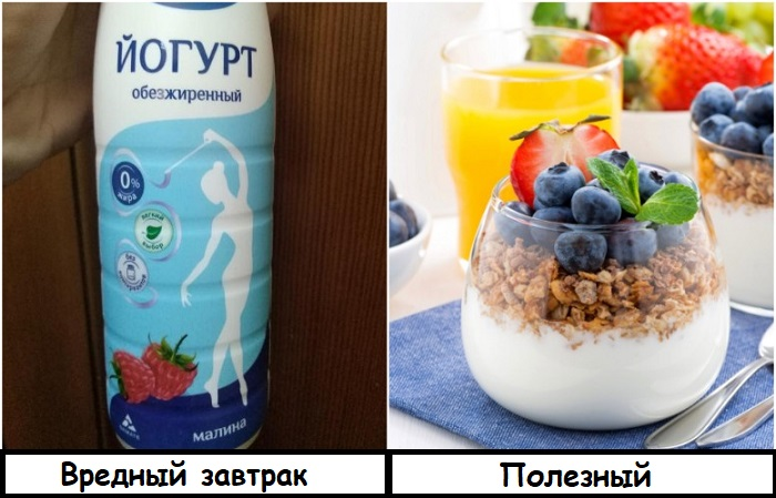 Обезжиренный йогурт не поможет похудеть