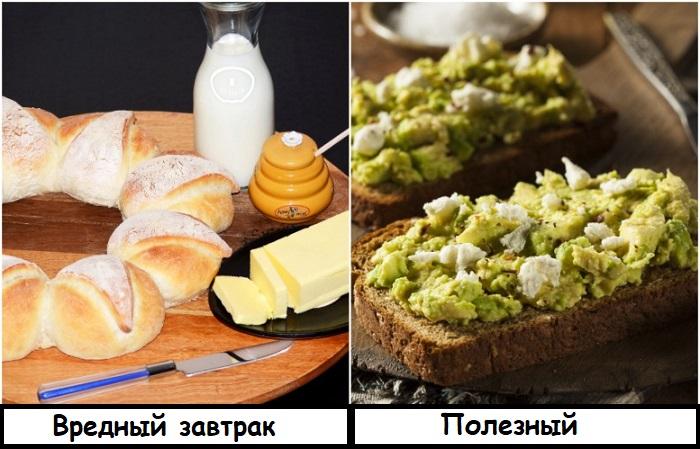 Вместо булочки с маслом можно съесть тост с хумусом из авокадо