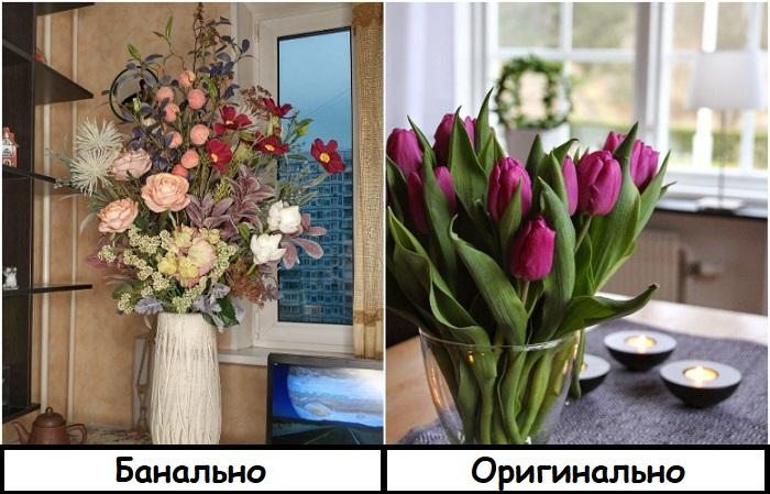 Живые цветы освежают интерьер