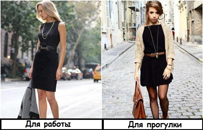 Нужно иметь несколько черных платьев для разных случаев