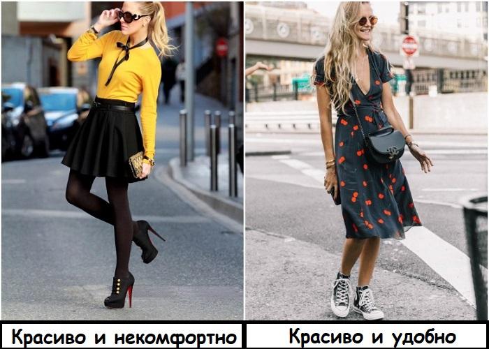 Кеды гораздо удобнее туфлей, а смотрятся с платьем или юбкой не хуже
