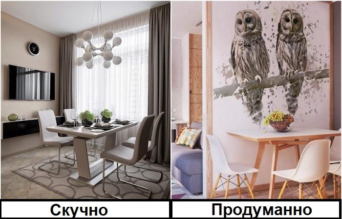 Акцентная стена привлечет внимание и комната визуально будет казаться намного больше