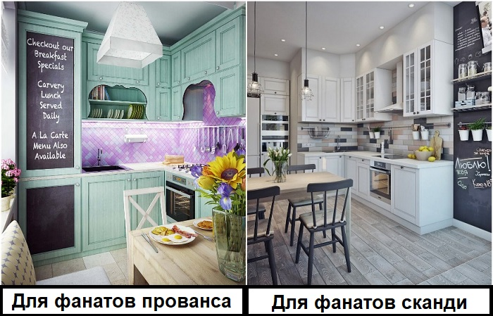 У разных людей разные любимые стили