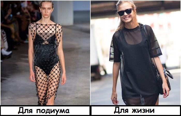 Прозрачное платье можно надеть обычное платье в тон