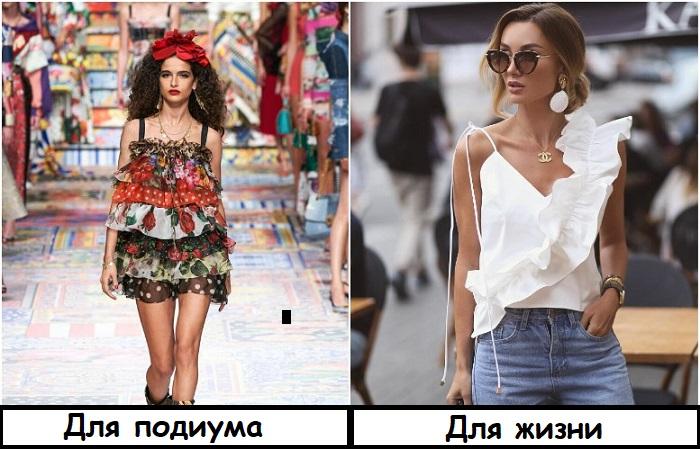 Вместо платья с воланами лучше выбрать блузу с таким декором