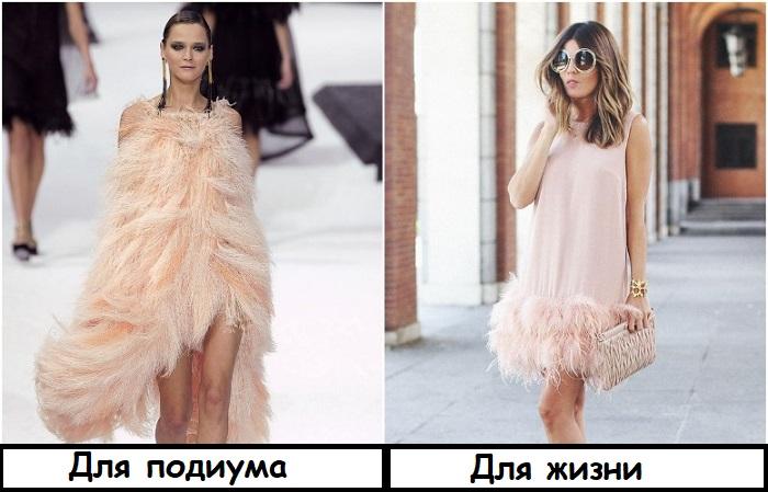 Перьями может быть отделан низ платья, но не вся вещь