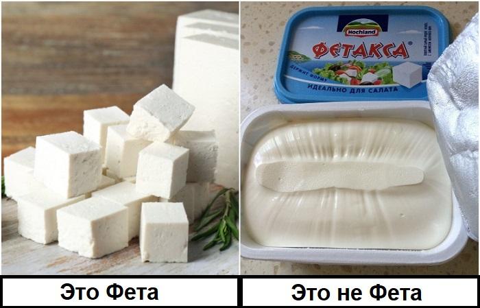 Фета - греческий сыр, «Фетакса» - сырный продукт