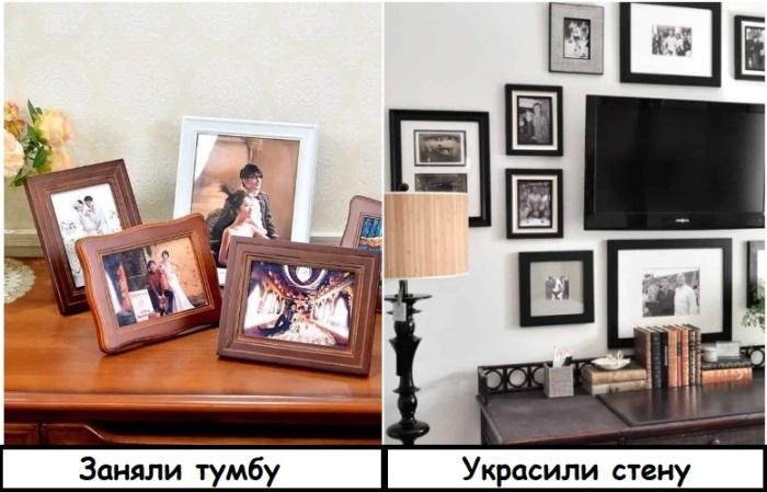 Фотографии в рамках лучше вешать на стену