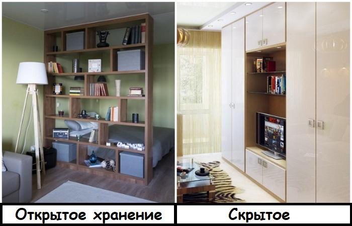 Вместо открытых стеллажей выбирайте встроенные шкафы