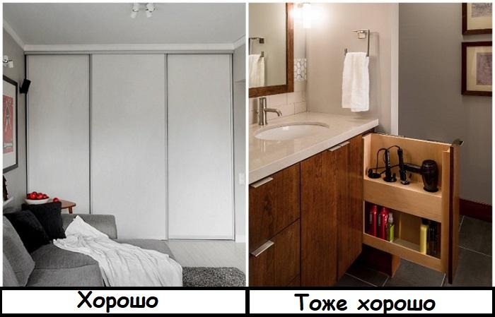 В квартире должны быть различные системы хранения