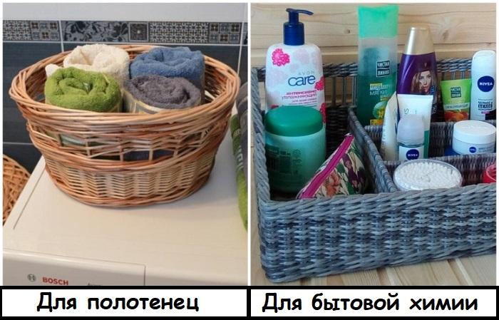 Поставьте отдельные корзины для полотенец и бытовой химии