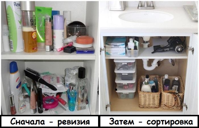 Чтобы покупать аксессуары для хранения, нужно знать, какие вещи туда класть