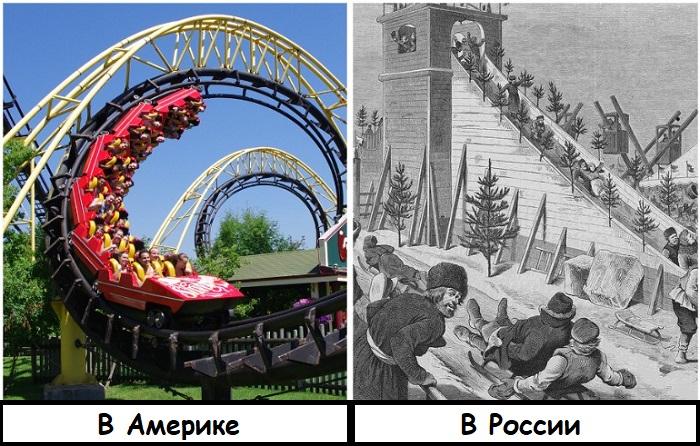Популярный аттракцион в США называют русскими горками