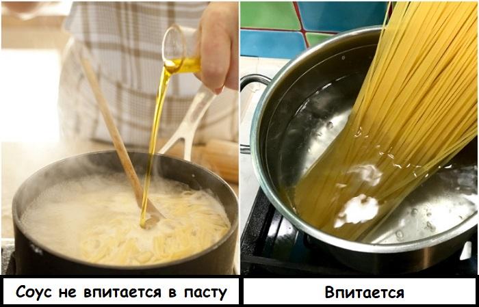 Если в пасту добавить масло, к ней не будет крепиться соус