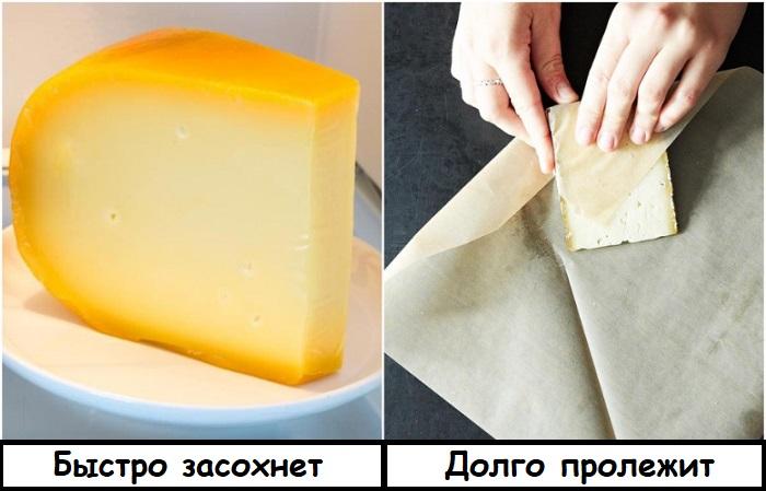 Сыр без упаковки быстро засыхает