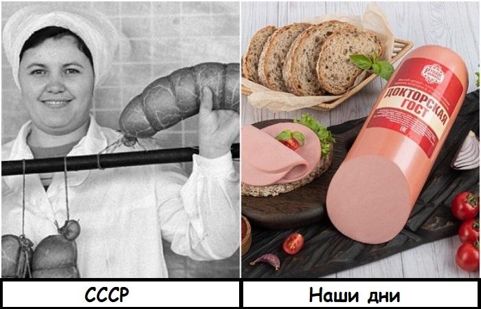 Изначально докторская колбаса была диетической