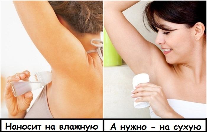 Антиперспирант нужно наносить на чистую сухую кожу