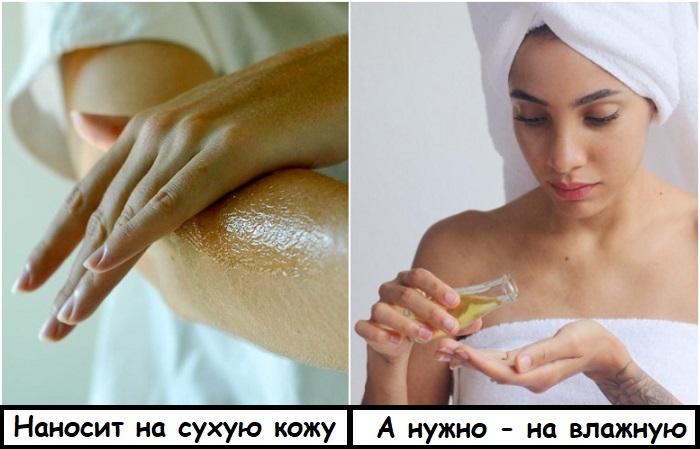 Масло нужно наносить после душа на влажную кожу