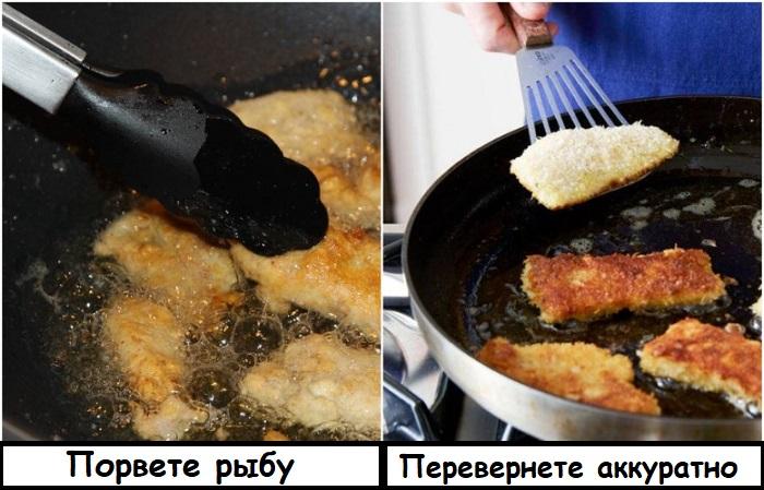 Переворачивать кусочки рыбы лучше лопаткой, чем щипцами