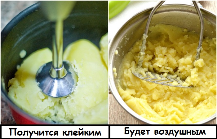 Пюре не получится воздушным, если перебивать картофель блендером