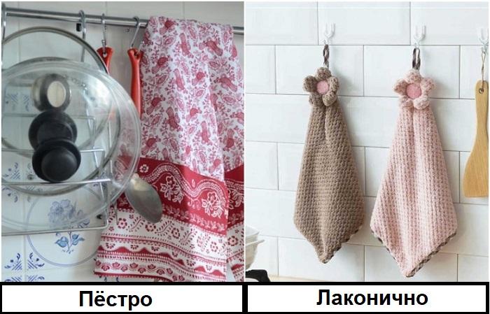 Пестрые полотенца выглядят устарело, а однотонные - лаконично и стильно