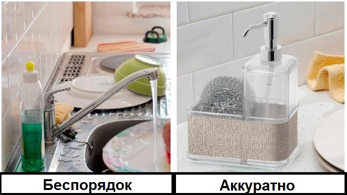 Замените заводскую бутылку с моющим средством на дозатор