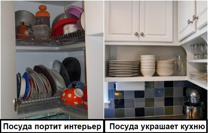 Разномастная посуда портит интерьер, в отличие от изделий в одном стиле