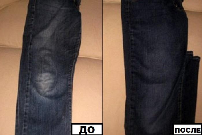 Джинсы до и после использования порошка для изменения цвета. / Фото: kaksdelat.su