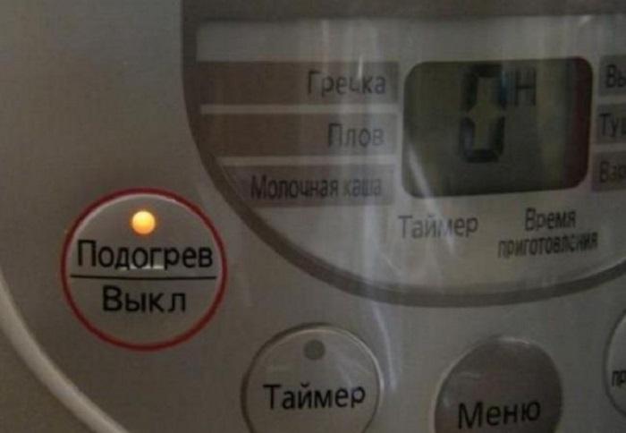 В каждой мультиварке есть режим подогрева. / Фото: kapushka.ru