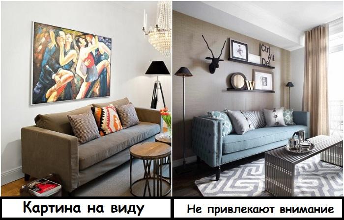 Вместо одной крупной картины выбирайте несколько маленьких
