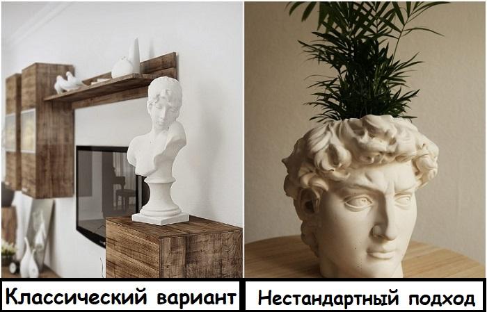 Можно выбрать классический бюст или оригинальную вазу
