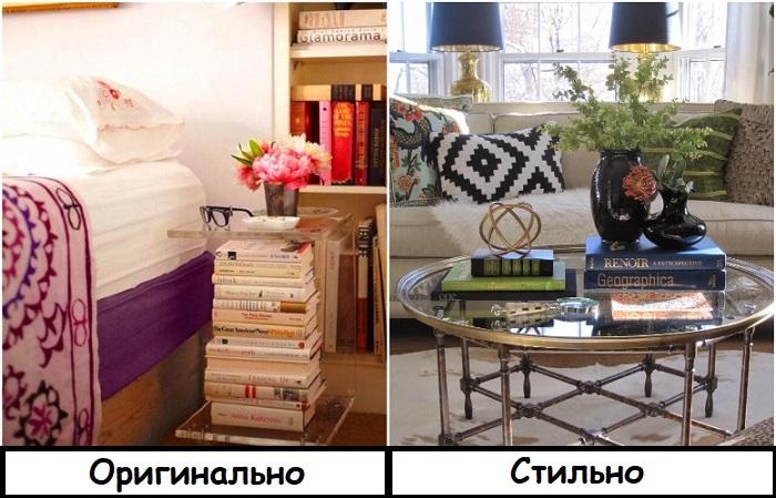 Из книг можно сделать настольную композицию или прикроватную тумбу
