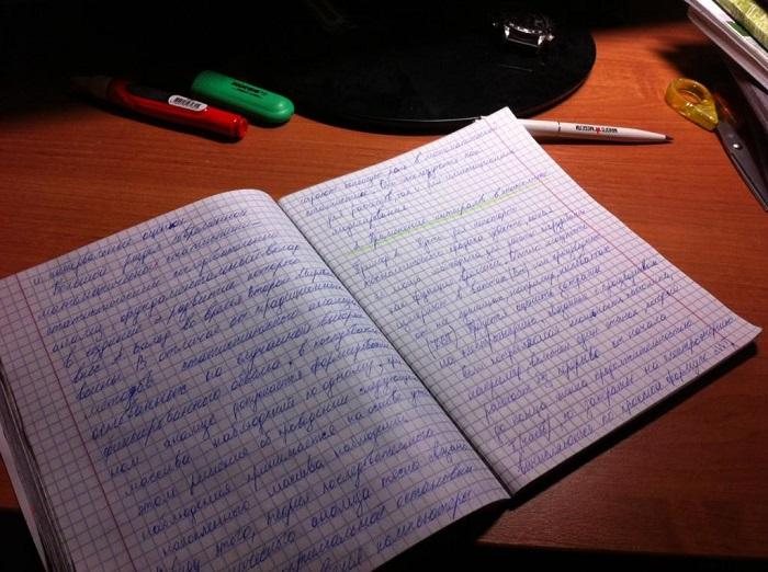 Конспекты можно отдать студентам с младших курсов. / Фото: irecommend.ru