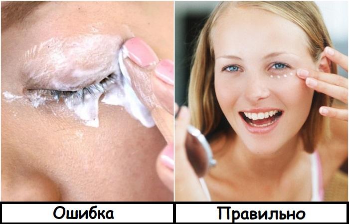 Название крема не стоит воспринимать буквально и наносить средство на веки