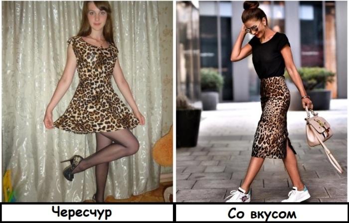 Леопардовую одежду лучше сочетать с базовыми вещами